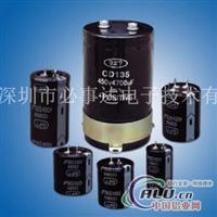 450V22000UF铝电解电容器