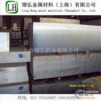 2419厂家便宜价格 铝板2419性能