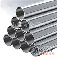 3003鋁管無縫無縫鋁管易車鋁管