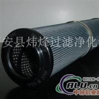供应黎明液压滤芯STZX100020
