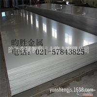 铝合金LY12较低价LY12合金板用途