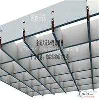 金属铝格栅吊顶 格栅吊顶厂家