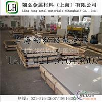 2091铝板 铝棒  零售 厂家直销厂价