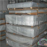 5052H32铝棒价格 上海5052铝板