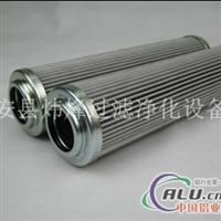 供应黎明液压滤芯STZX100040