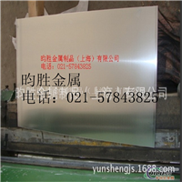 鋁合金5086當天價5086合金板厚度