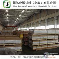 2524铝材性能成分 厂家2524硬铝
