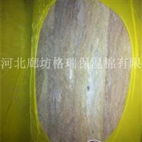 河北大城巖棉外墻保溫板價格