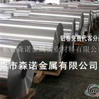 6082合金铝棒厂家