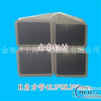 圆角碱砂氧化铝套管 铝方管43.2x28.2x3mm