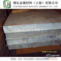 5557防锈合金供应 铝棒5557性能