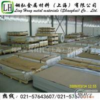 國標6082t6高硬度鋁板
