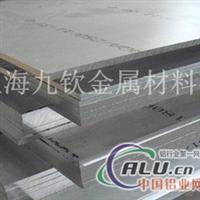 5056铝板硬度