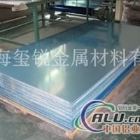上海1145 铝板批发1145 铝板价格