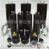 250V22000UF铝电解电容器