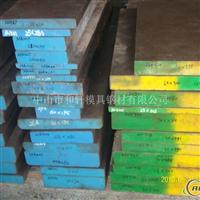 供应模具钢材