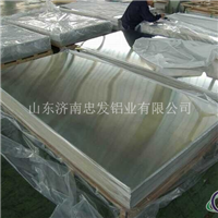 山东铝板,保温铝卷,