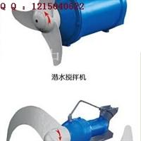 MA(LFP)潜水搅拌机,潜水推进器