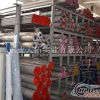 LC4铝管 进口铝合金