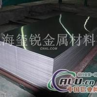 上海2A01 铝板批发2A01 铝板价格