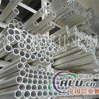 賣異型鋁管材橢圓管扁管方管
