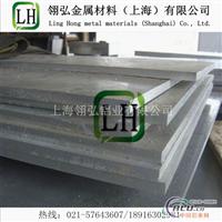 5449铝板成分介绍 合金5449硬度