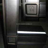 氟碳喷涂铝型材