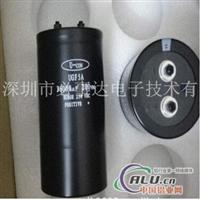 250V15000UF鋁電解電容器