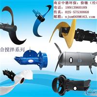 混合潜水搅拌器 潜水低速推进器