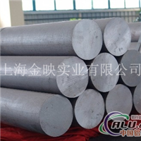 4A11铝棒、4A11铝合金棒密度