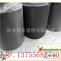 南京11MM低音炮减震垫