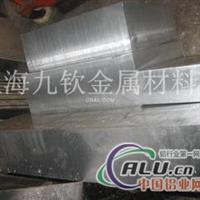 6061t5铝板