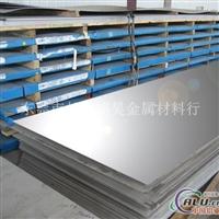 供应1A90铝板,铝及铝合金