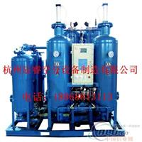 化工行业专项使用制氮机