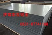 供应:镜面铝板 镜面铝卷.合金铝板