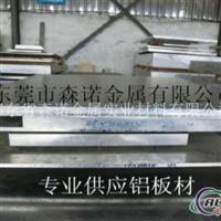 6061T5铝合金板成分