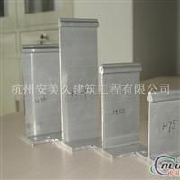 出租65430铝镁锰装备