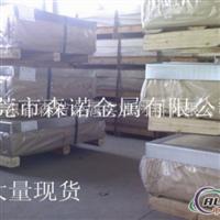 AL6063铝合金延展性