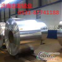 供应种种规格铝板、铝卷花纹铝卷板
