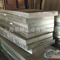 供应LF4铝板强度介绍