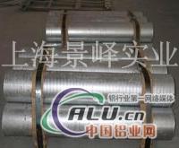 供应5154A铝合金硬质铝板指导价