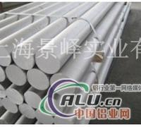 供应LF5铝板价格,LF5铝棒硬度