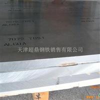 6063铝管7075压花铝板