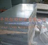 超厚合金铝板5052,5754模具合金铝板,锯切方块合金铝板1070电子专用铝板平阴恒顺铝业有限公司