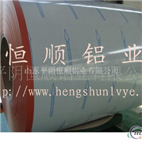 涂層鋁板帶生產,涂層鋁卷,氟碳涂層鋁卷,鋁鎂錳涂層鋁卷平陰恒順鋁業有限公司