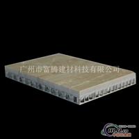 工程仿大理石铝单板
