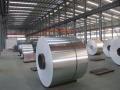 铝卷、合金铝板、防锈铝板、纯铝板