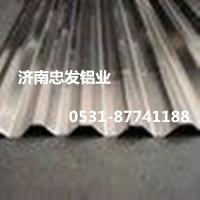 铝卷板 压花铝皮 压型铝板