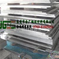 优质al6061铝板表面无沙眼杂质