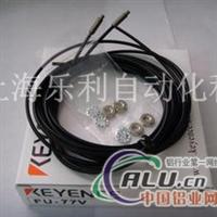 供应光纤传感器AP53A、AP53ZA